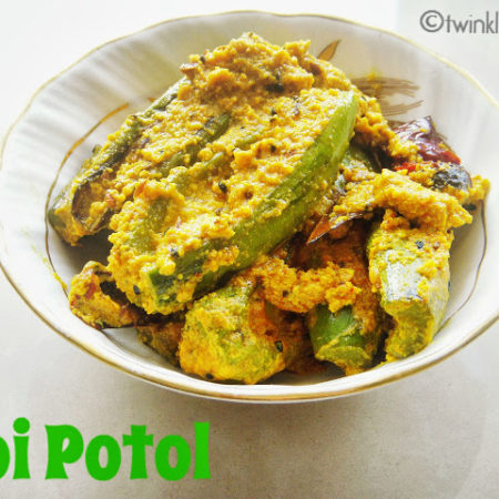 Doi Potol or Dahi Parwal