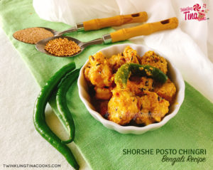 shorshe posto chingri recipe bengali recipe prawn in mustard